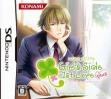 logo Emuladores Tokimeki Memorial Girl's Side - 1st Love Plus